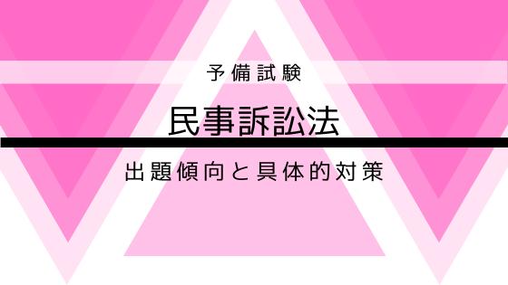 f:id:matome_page:20200506191843p:plain
