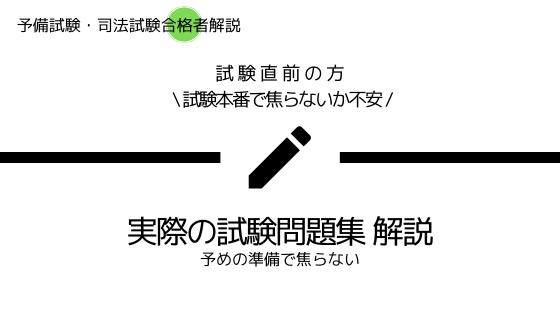 f:id:matome_page:20200516143202p:plain