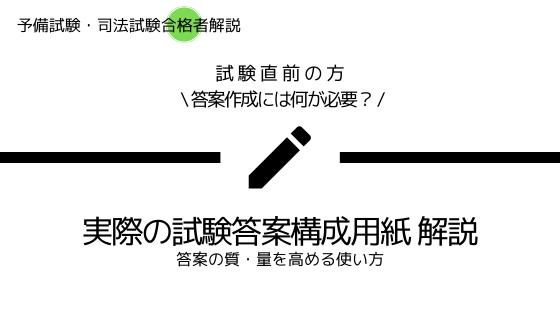 f:id:matome_page:20200522203008p:plain