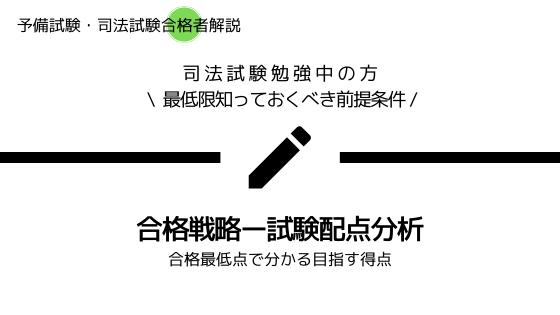 f:id:matome_page:20200530104701p:plain