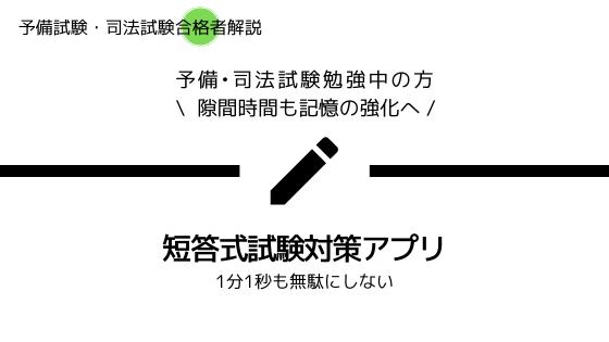 f:id:matome_page:20200530111333p:plain