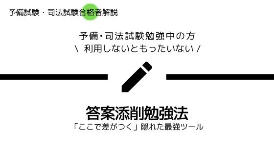 f:id:matome_page:20200602204059p:plain