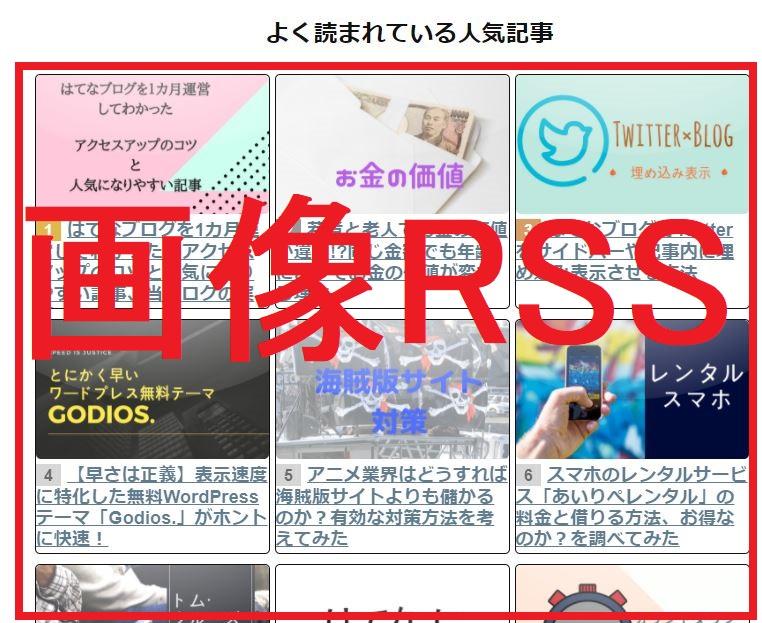 忍者 画像RSS 関連記事