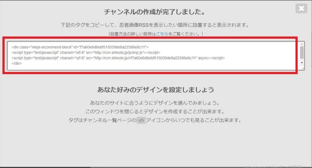 忍者画像RSS HTML