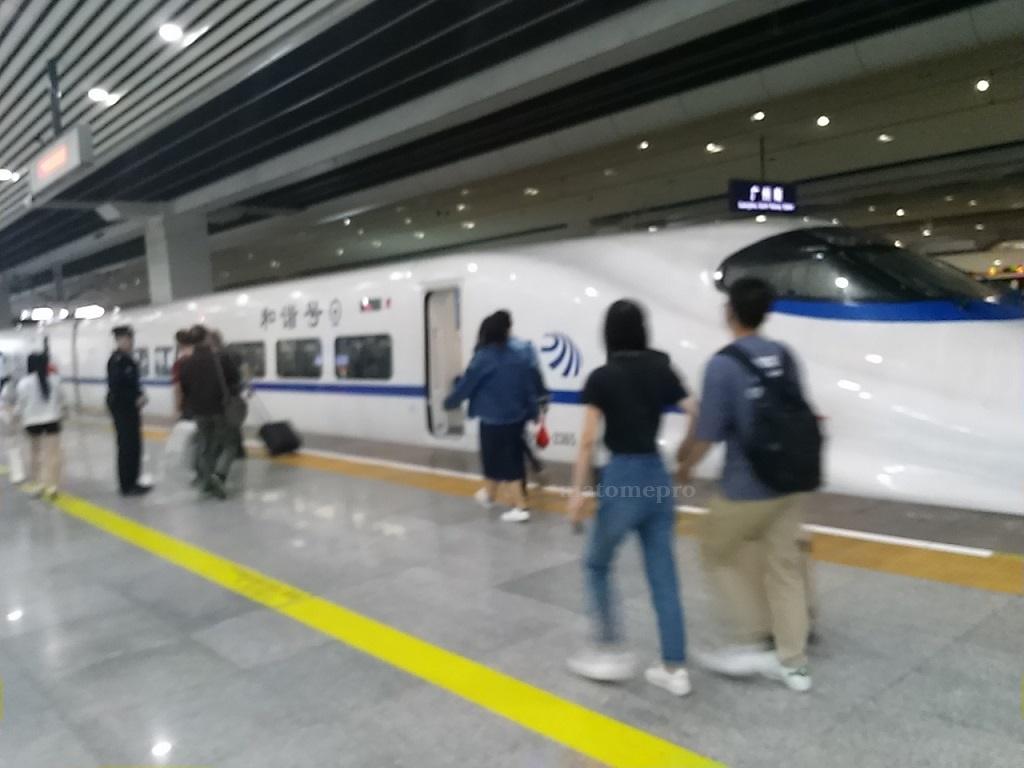 中国 新幹線