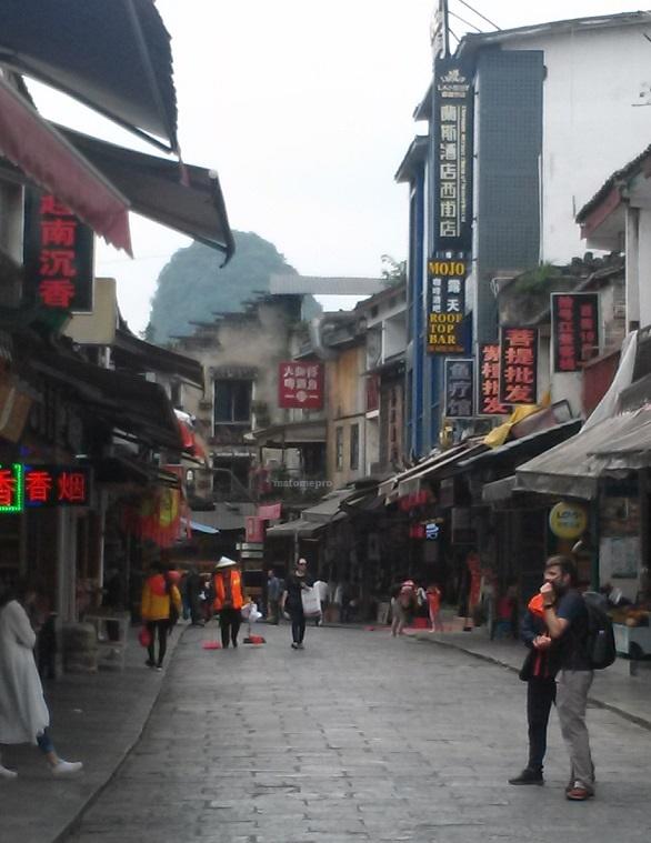 陽朔西街(洋人街) 観光 桂林