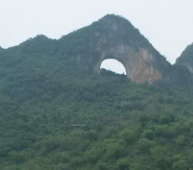 中国桂林 高田郷 月亮山