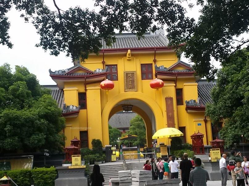 桂林 城内 城門