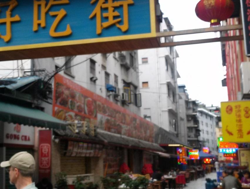 桂林 城内 散策 画像