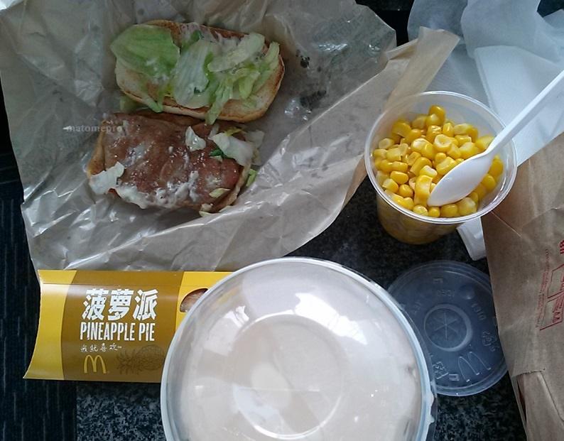 中国 マクドナルド