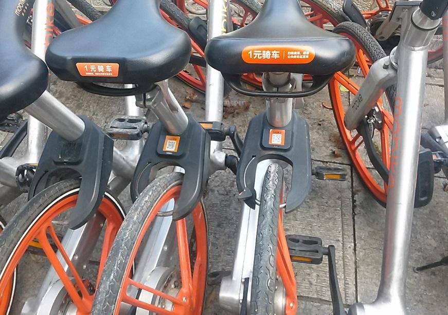 中国 シェアサイクル 金額