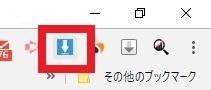 Image Downloader 画像保存