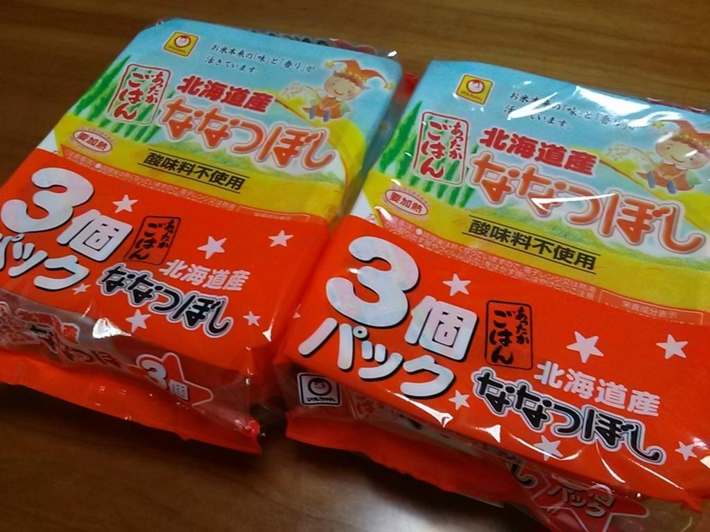 防災 パックご飯2