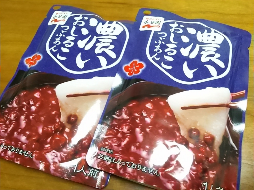 レトルト食品 防災