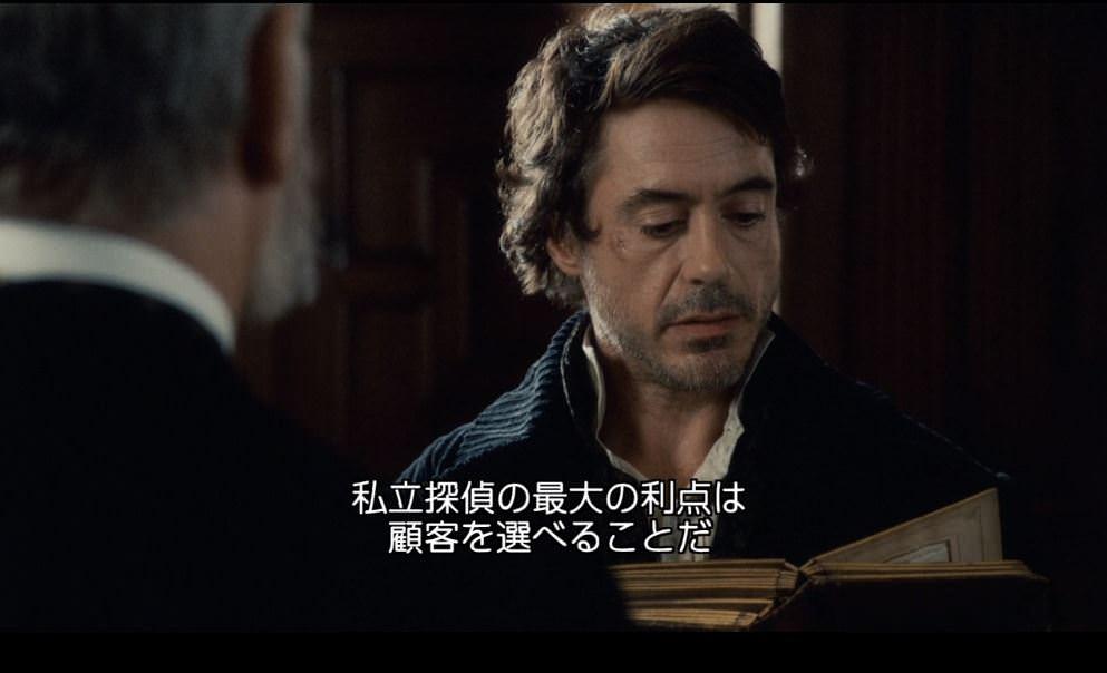 シャーロックホームズ 映画