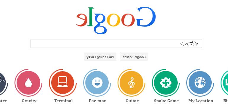 elgoog 画像
