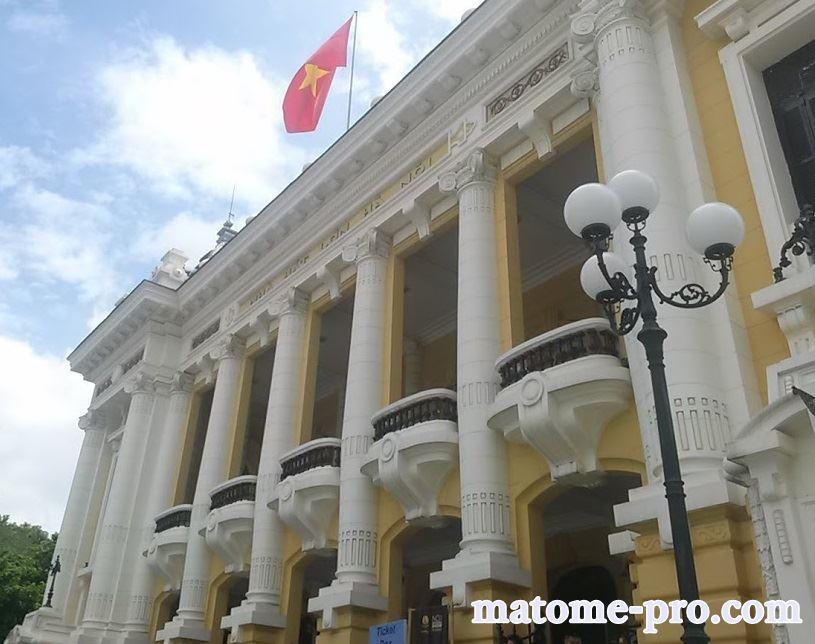 オペラハウス ベトナム