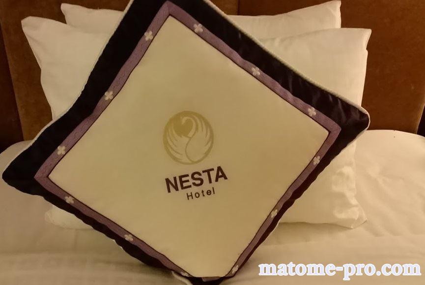 ネスタ ハノイ ホテル