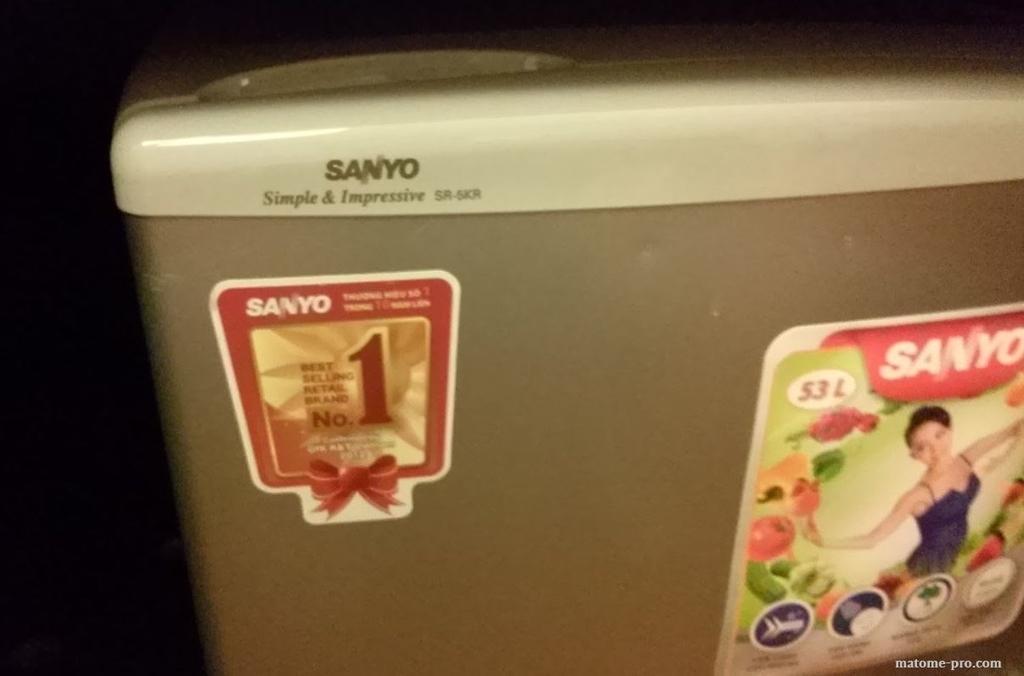 ベトナム SANYO 冷蔵庫