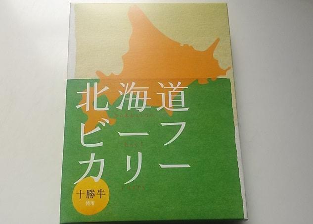 北海道ビーフカリー パッケージの画像
