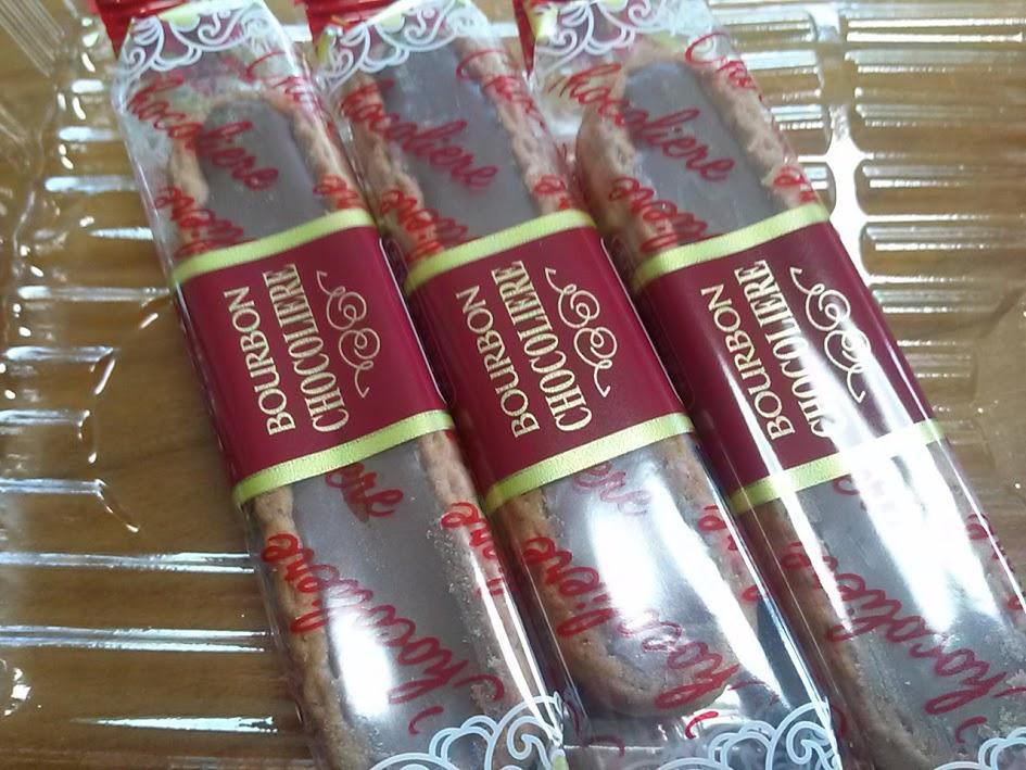 ブルボン チョコリエール 小さい
