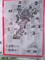 20130808094630
