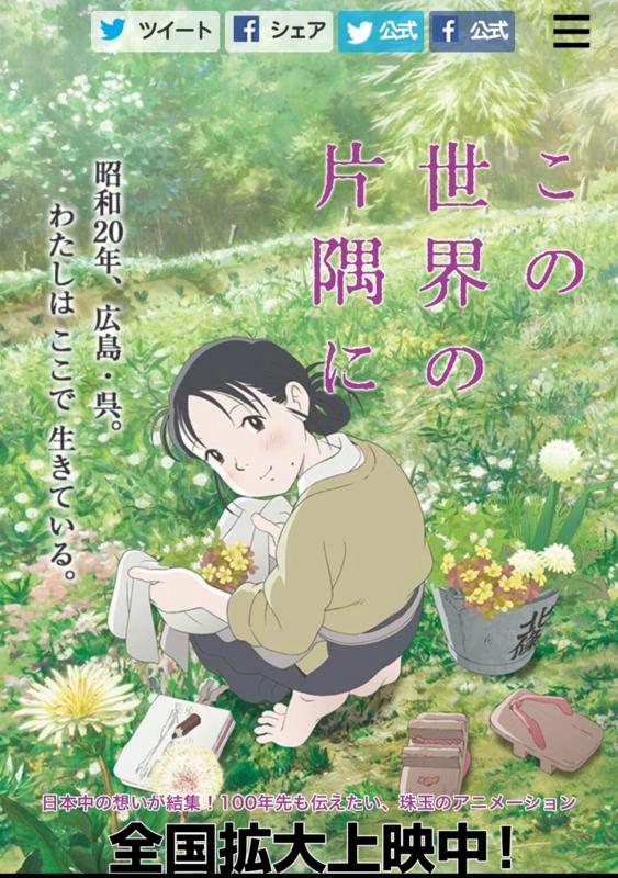 f:id:matsu-hiro0113:20170115211914j:plain
