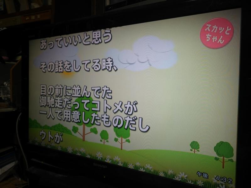 f:id:matsu-hiro0113:20170117185755j:plain