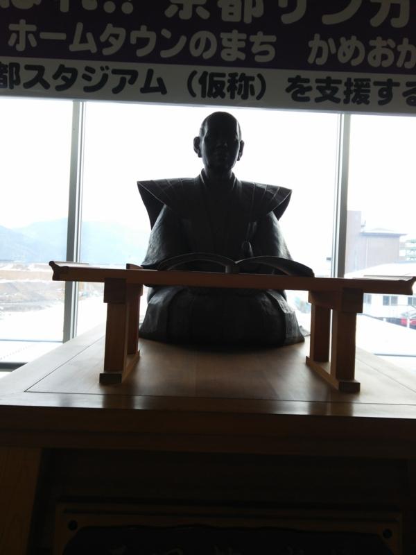 f:id:matsu-hiro0113:20170122220911j:plain