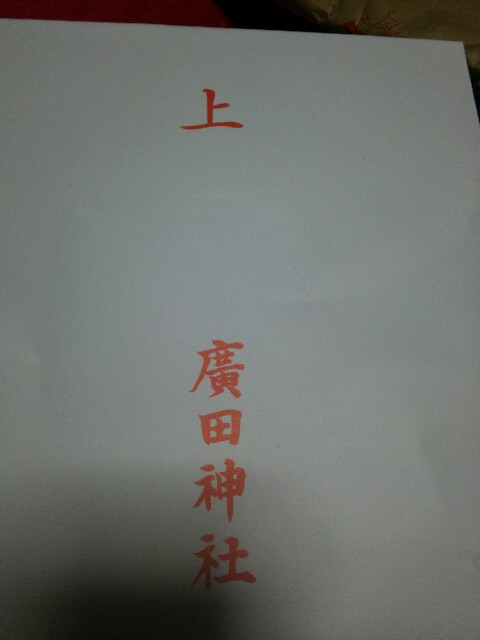 f:id:matsu-hiro0113:20170130174250j:image