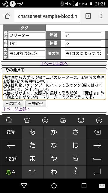f:id:matsu-hiro0113:20170222212710j:image