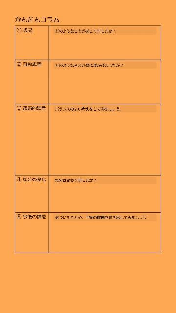 f:id:matsu-hiro0113:20170313090416j:image