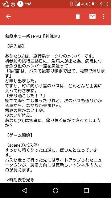 f:id:matsu-hiro0113:20170402191422j:image
