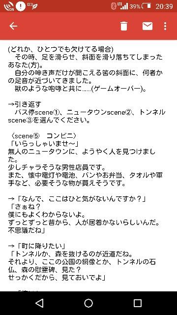 f:id:matsu-hiro0113:20170417204357j:plain