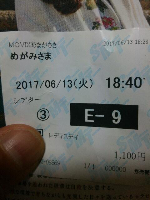 f:id:matsu-hiro0113:20170614001010j:plain