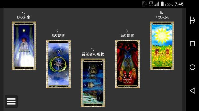 f:id:matsu-hiro0113:20170813213819j:image
