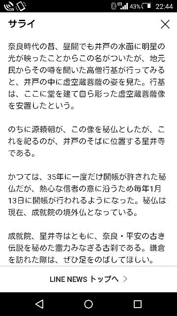 f:id:matsu-hiro0113:20170902233517j:image