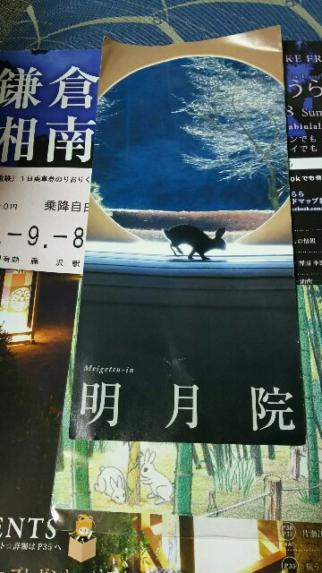 f:id:matsu-hiro0113:20170911105030j:image