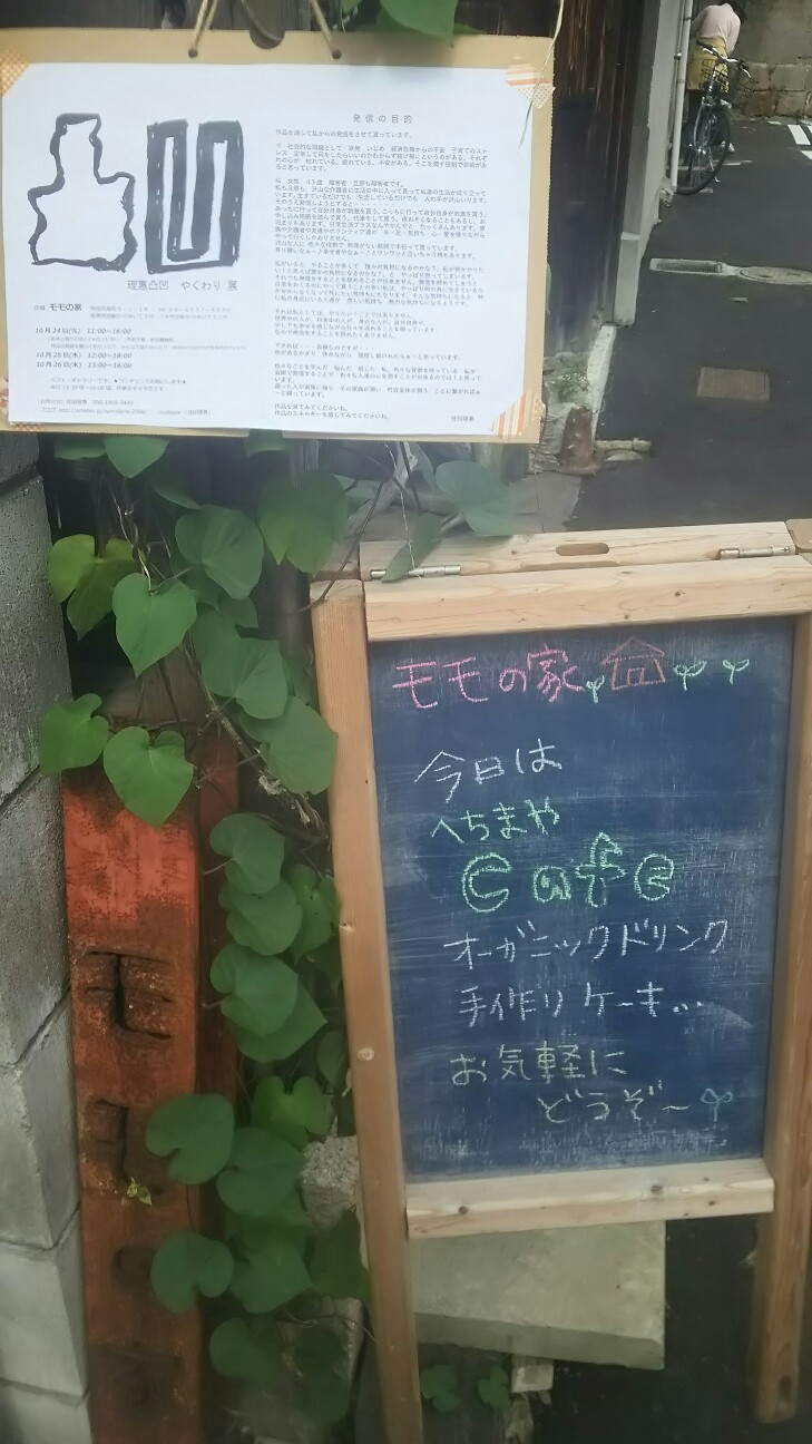 f:id:matsu-hiro0113:20171024193832j:image