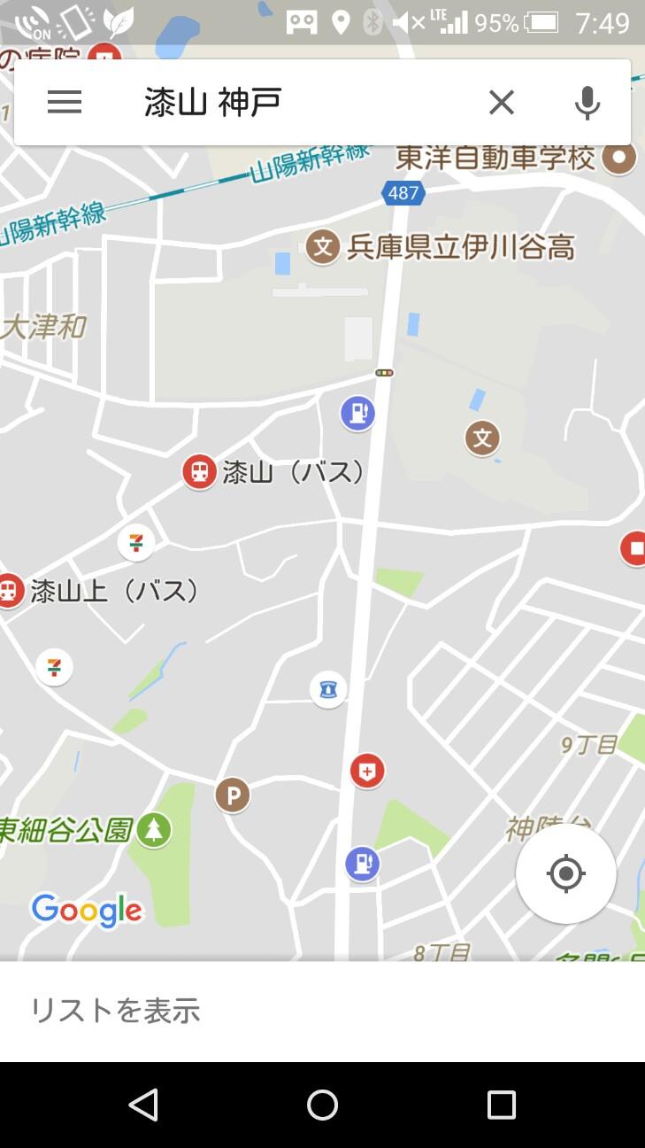 f:id:matsu-hiro0113:20171122075527j:image
