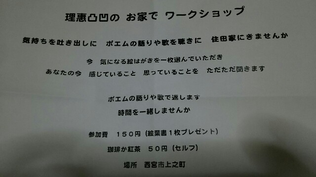 f:id:matsu-hiro0113:20180215193539j:image