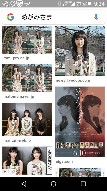 f:id:matsu-hiro0113:20180221095814j:image
