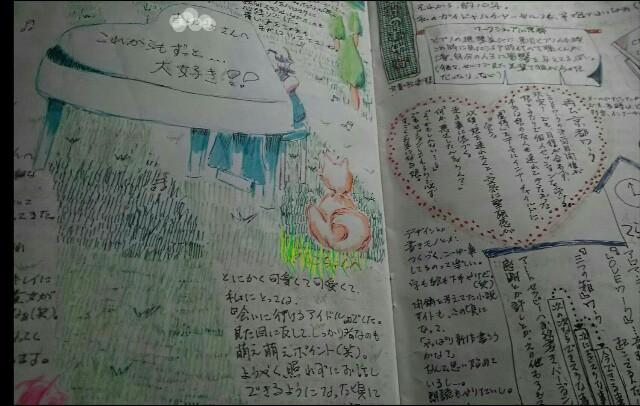 f:id:matsu-hiro0113:20180322200138j:image