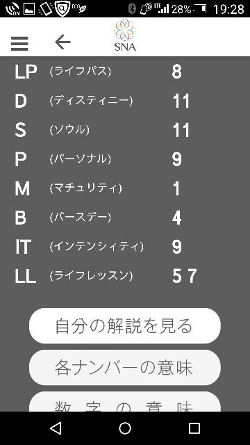 f:id:matsu-hiro0113:20180513195610j:image