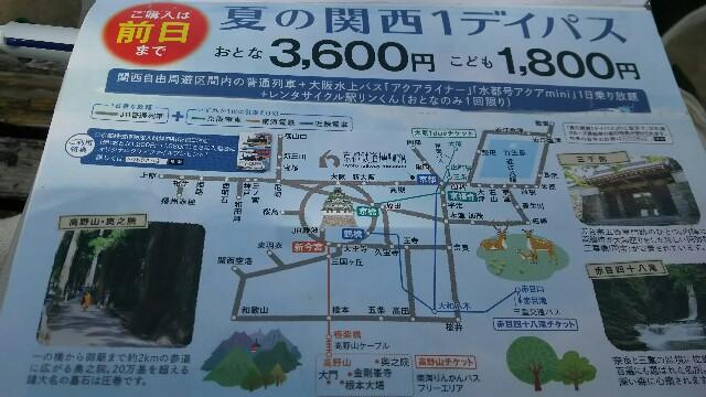 f:id:matsu-hiro0113:20180527110307j:image