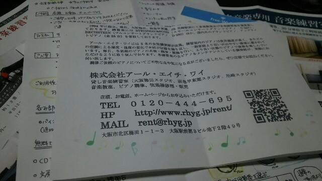 f:id:matsu-hiro0113:20180529152729j:image