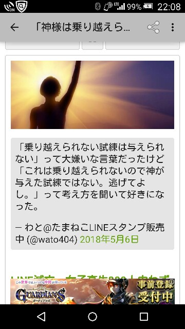 f:id:matsu-hiro0113:20180605085758j:image