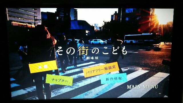 f:id:matsu-hiro0113:20180628110754j:image