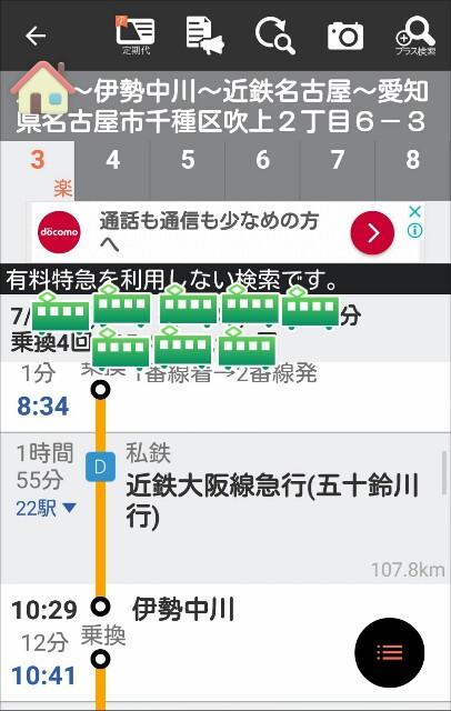 f:id:matsu-hiro0113:20180706230644j:image