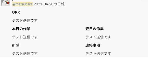 f:id:matsu-krmx:20210420161816p:plain